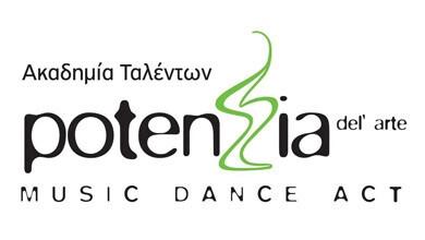 Potenzia Logo