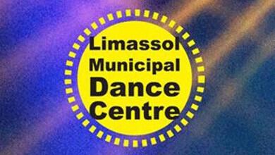 Limassol Municipal Dance Centre Logo