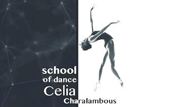 Celia Charalambous Dance School Logo